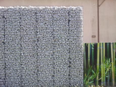 brise vue green stone. Black Bedroom Furniture Sets. Home Design Ideas